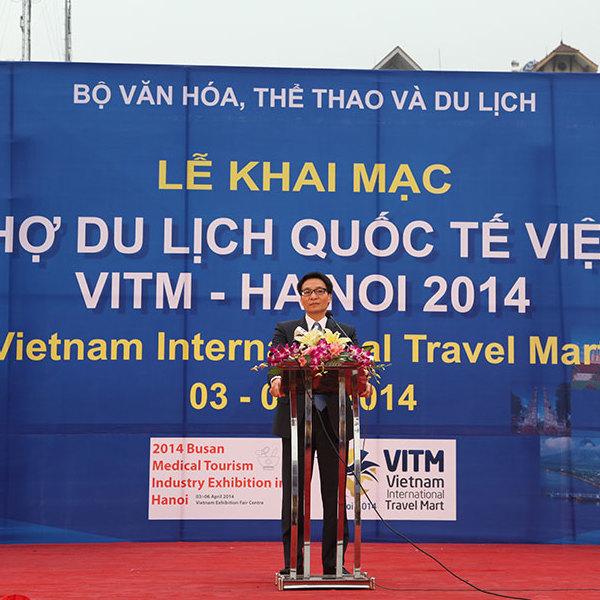 Cơ hội quảng bá hình ảnh Bảo tàng Phụ nữ Việt Nam tại Hội chợ Du lịch Quốc tế 2014