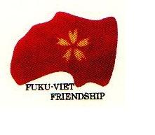 Organisation d'amitié Fuku-Vietnam