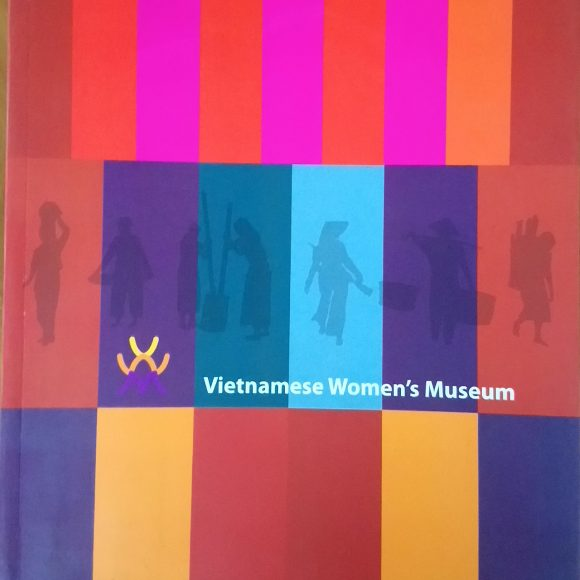 The museum catalogue