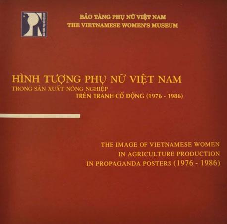 Images de femmes vietnamiennes dans la production agricole sur des images de propagande dans la période 1976-1986